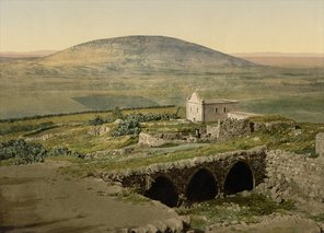 41-Ottoman Palestine (1890-1900) General view, Holy Land.resized.jpg